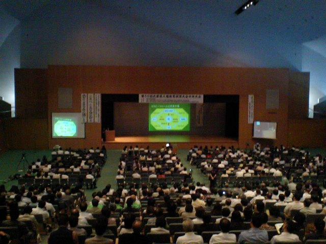 兵庫県人権教育研究大会中央大会